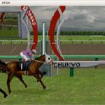 ubuntuでプレイステーションをする方法 初代PS1ゲーム