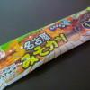 駄菓子のビッグカツは名古屋みそカツ味とハムカツ味がおすすめ!