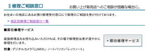 Screenshot_from_2015-12-10 20:31:19
