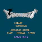 ドラゴンクエスト過去作のリメイク状況一覧表