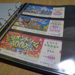 宝くじコレクター必見!宝くじを保管するファイルにテージー コレクションアルバムおすすめ!