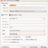 ubuntuからubuntuを遠隔操作リモートコントロールする方法